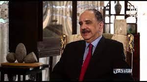 لقاء خاص ( الشريف علي بن الحسين / زعيم الحركة الملكية الدستورية العراقية )  14-11-2018 - YouTube