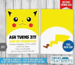 Printable Pokemon Invitation Template Elegant Pokemon Birthday
