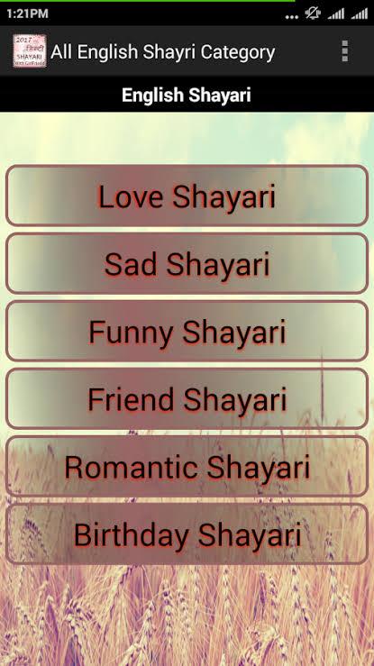 new shayari 2017 in english