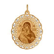 <b>Золотая иконка</b> «<b>Владимирская Божья</b> Матерь» SOKOLOV ...