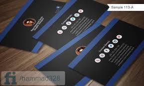 Make Social Media Business Cards