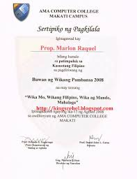 Delighted Example Ng Resume Sa Pilipinas Gallery Entry Level