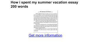 how i spent my summer vacation essay words google docs
