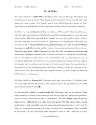 essays on my mother my mother essay is essential to academic curriculum essay help an essay on my mother in