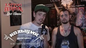 видеозаписи только эскизы тату татуировка Sketch Tattoo вконтакте