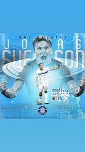 Türkische Fußball News - 🔥🔥 #TFNTransfer Jonas Svensson wechselt von Az  Alkmaar zu Adana Demirspor! Der 28-Järhige Norwege besitzt ein Marktwert  von 4,5 Millionen Euro und spielt auf der Rechtsverteidiger Position. |  Facebo