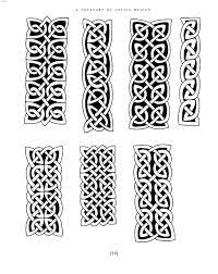кельтские сумки