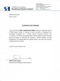 Recommendation Letter To Whom It May Concern Rome
