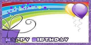 Purple Happy Birthday Banner Birthday Banners Rainbow Purple