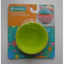 Силиконовая форма для выпечки Kitchen Для <b>кексов</b> и маффинов ...