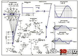 Курсовой проект по ТММ вариант № Чертежи и d модели d d ru Курсовой проект по ТММ вариант № 3