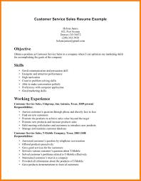 Resume Sample Elegant Skills In A Resume 22 Cover Letter Template