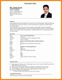 Resume Format Word Resume format Pics Lovely 24 Bangla Cv format In Ms Word Resume 16