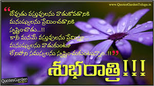 Telugu Good Night Quotes With Lessons Learned In Life 1722 Quotes