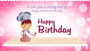 Birthday Greeting Card Free Download Birthday Card Free Download