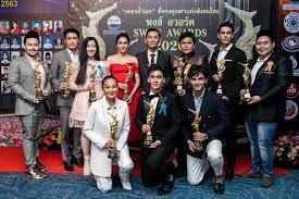 ครั้งแรกในประเทศไทย!!! แพนเค้ก-เบิ้ล-โก๊ะตี๋ รับรางวัลเด่น!!! -