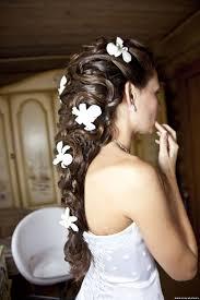 Организация парикмахерской работы и создание свадебной прически