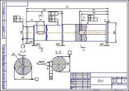 Диплом Улучшение условий труда с разработкой тестоделительной машины  Улучшение условий труда с разработкой тестоделительной машины
