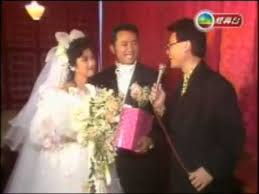 michael miu and jamie chik wedding reception 苗僑偉及戚美珍结婚片段- YouTube