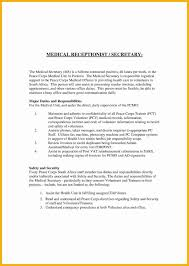 cover letter entry level administrative assistant cover letter ...