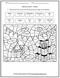 Magnificent Multiplication Coloring Pages Gallery Example Resume