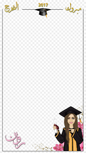 picture frames snapchat snap inc graduation filter