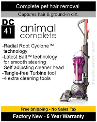 ball allergy upright vacuum cleaner with extra cleaning tools. the accessories that come with dyson vacuums are not yet certified as asthma or allergy friendly™. ball upright vacuum cleaner extra cleaning tools