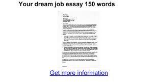 your dream job essay words google docs