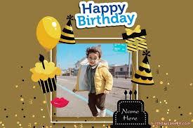 free happy birthday photo frame for boys