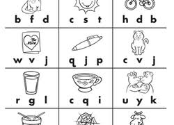 This is a complete phonics printable bundle. Beginning Sounds Printable Worksheets Education Com