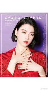Nail Venus 2019夏新浪网