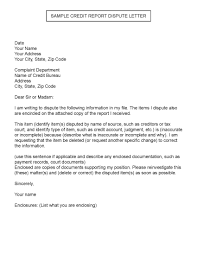 Credit Dispute Letter Templates Sample Credit Report Dispute Letter Dollars And Sense Credit