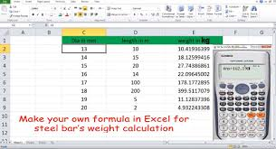 How To Calculate The Weight Of Steel Bar With Excel