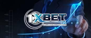 1 Xbet Букмекерская