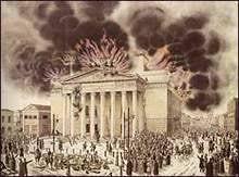 Реферат История Большого театра ru П асмурным морозным утром 11 марта 1853 года по неизвестной причине в театре начался пожар Пламя мгновенно охватило все здание но с наибольшей силой огонь