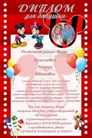 Памятный диплом на день рождения для бабушки от внучки или внука  Диплом для бабушки №15