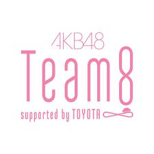 """Résultat de recherche d'images pour """"team 8 akb"""""""