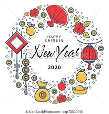 chinese new year card 2020 oriental symbols chinese new year 2020 mascots