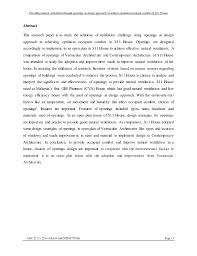 essay on environment and man