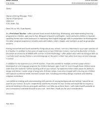 Cv For Teacher Cover Letter For Cv Teacher Teacher Cover Letter Samples With