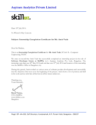 sample certificates of completion intern completion certificate sample styleta org