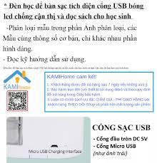 Đèn học để bàn sạc tích điện cổng USB có Giá điện thoại Mã TGX7010 led chống  cận thị và đọc sách cho học sinh và làm việc den de ban hoc