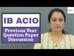 ib acio previous year question paper discussion last minute exam ib acio previous year question paper discussion last minute exam preparation tips