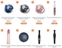 kit ping update lakme absolute on healthkart bourjois stylecraze makeup