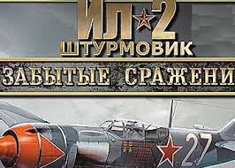 Mission4Today Downloads IL-2 1946.12.1 International
