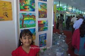 meghna book fair