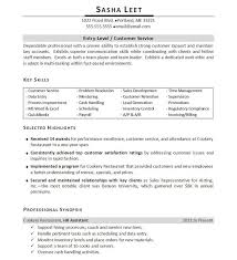... 25 best Resume images on Pinterest Career, Basic resume examples - skill  list for resume ...