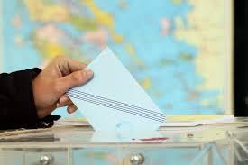 Αποτέλεσμα εικόνας για ανακοίνωση του Γραφείου Τύπου του ΣΥΡΙΖΑ για τις αυτοδιοικητικές εκλογές