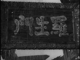 rashomon the criterion collection blu ray dvd talk review of modern civilization is constantly evolving how it handles perspectives on what s real on social political and ideological levels