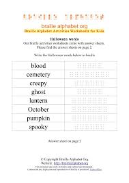 Braille Alphabet Chart For Kids, Pdf's, Flash Cards, Worksheets ...